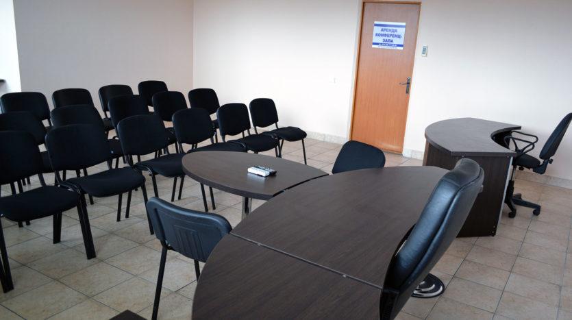 Аренда конференц зала в Гомеле